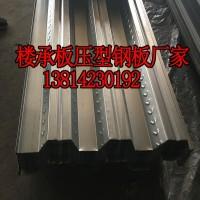 宁德YX50-200-600楼承板楼承板厂家