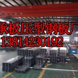 宁德YX50-200-600楼承板压型钢板厂家价格