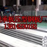 宁德YX85-250-500楼承板压型钢板厂家