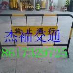 深圳求购道路施工临时围栏铁马 广州移动式隔离安全护栏铁马
