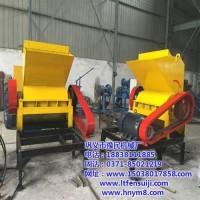 豫民环保机械,轮胎利用设备生产厂家,新疆轮胎利用设备