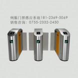 深圳中菱科技zlstm伺服传感考勤系统学校地铁上班使用