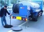 回龙观专业疏通下水道13439162299疏通马桶清洗抽粪