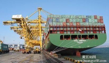 张家口到广西南宁海运一吨多少钱