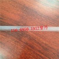 双面封碱缄胶带加强型双油胶带t108 pe膜透明隐形封口胶力