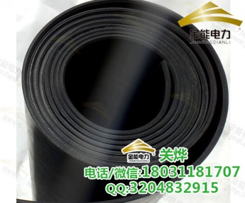 辽宁橡胶制品厂家、绝缘胶垫抗电压等级金能电力绝缘胶垫厂家