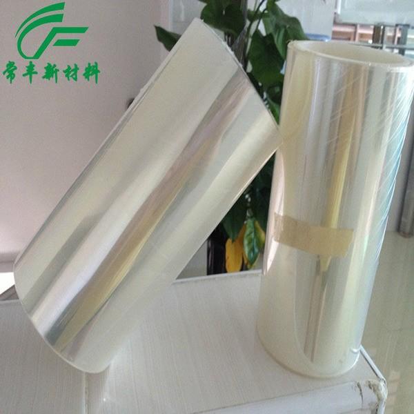 常丰供应PET抗静电堡膜 双层PET堡膜 厂家生产