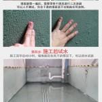 上海专业专业屋顶卫生间防水补漏 屋顶渗漏补漏 外墙防水