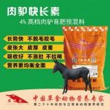 育肥牛饲料 怎样喂养肉牛长的更快 盐砖 舔砖 兔饲料价格 母
