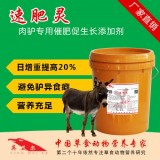 驴吃什么饲料长得好