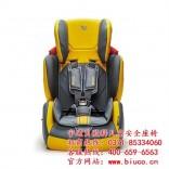 儿童安全座椅代理_南充儿童安全座椅_【 宇通儿童安全座椅】