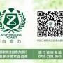 爱康美诺自愈力国旅组织近千中老年人赴广州养生旅游