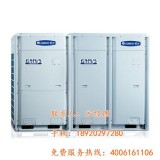 中央空调、华瑞通达、格力商用中央空调