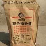 石景山聚合物修补砂浆配比