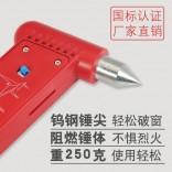 客车必备逃生专用产品国标安全锤厂家,随身必备逃生用品