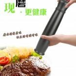 家用打花椒面的机器鸿凯自制胡椒粉研磨器手动花椒研磨瓶厂家直销