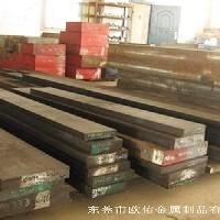 模具钢材上哪买比较好_惠州模具钢材价格