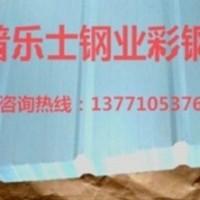 漳州压型钢板型号@