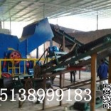 铝合金破碎机设备厂家金洋生产做工上乘铝合金破碎机