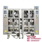 1公斤自动包装机 创兆宝智能包装