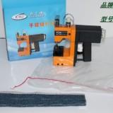 KG9-88型多功能电动封包机,KG9-88封包机电动封包机