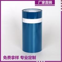 低价批发供应PET蓝色聚酯薄膜