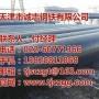 防腐钢管厂家_诚志钢铁(图)_环氧煤沥青防腐钢管厂家