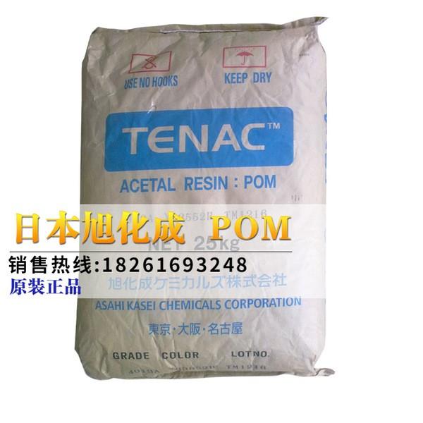 高抗冲POM 日本旭化成 EF750 加纤增强 高强度 抗静电 聚甲醛原料