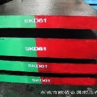 东莞专业的模具钢材生产厂家,深圳模具钢材价格