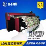上海直喷印花机