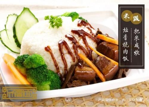 中式快餐加盟网 贝克汉堡