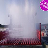 徐州贾汪区建筑工地冲洗槽在工地用洗车机