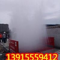 阜阳颍州区--建筑工地洗车平台工程车车轮用全自动洗车机