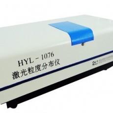 激光粒度分析仪 激光粒度仪 粒度仪 粒度分布仪 湿法测试