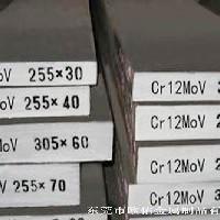 首屈一指的模具钢材是由欧佑金属制品提供    _佛山模具钢材价格