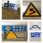 广州杰袖前方施工标志牌 注意安全 越秀折叠反光道路施工标志牌