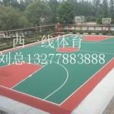 邕宁优质的塑胶球场施工公司,塑胶篮球场建造方案