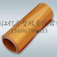 亿合塑胶(在线咨询)|青海片材|片材价格
