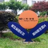 超值QD-2中低浓度COD废水处理剂型号 畅销COD废水处理
