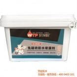 南京坚能建材(图)、防水材料、常州防水
