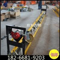 欧科11米混凝土路面震动梁框架式整平振动梁
