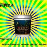 珠海水性木器漆排名|广东水性家具漆厂家|环保水性家具漆