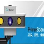 厦门3D拍照式扫描测量汽车配件尺寸测量05925701968