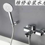 坞城路水电安装维修,防水补漏,淋浴房维修,卫生间漏水补漏
