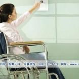 残疾人托养中心电梯品牌