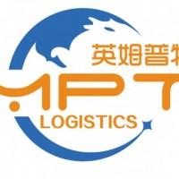 中港快运报关笔零件、体育用品零组件香港进口清关东莞进口货代