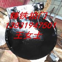 阳江1米圆形铸铁拍门定制加工厂家指导安装