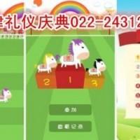 河北省廊坊市3D微信签到抽奖微信互动小游戏微信上墙