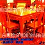 广东湛江环保水性木器漆|广东水性木器漆厂家|水性木器漆价格