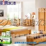广东湛江新型水性木器漆直销|水性木器漆报价|水性木器漆厂家